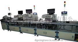 RF射频同轴线全自动组装机|**|**设备