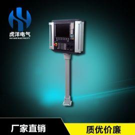 CP悬臂控制箱机床固定式悬臂操作箱 机床用吊臂控制箱数控系统