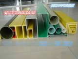 河南鑫通玻璃钢拉挤型材管材