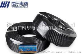 浙江网乐SYWV75-5射频线物理发泡96编96网射频电缆