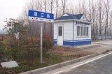 路名牌批发 道路指示牌 乡村道路指示牌