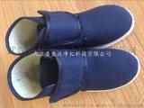 武汉厂家新款厚实保暖防静电高帮棉鞋底也含棉的冬季工鞋