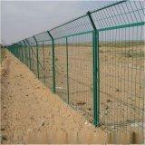 围山护栏网_围地防护网_沃达金属丝网制造有限公司