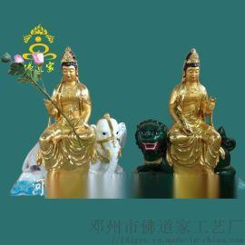 道教三清神像玻璃钢佛像树脂工艺品 道德元始灵宝天尊