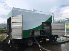 新型移动式不锈钢污泥处理车,污泥快速处理设备