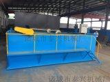 供应泰兴污水处理高效涡凹气浮机厂家