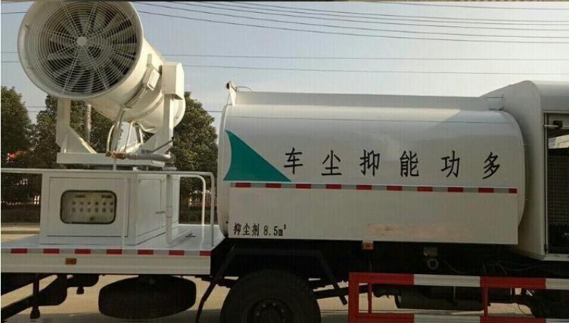 抑塵車 多功能抑塵車生產廠家(30-120米)