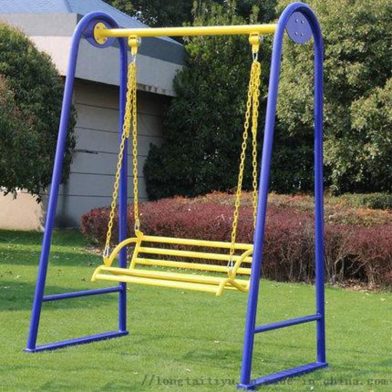 社區健身器材雙人鞦韆 戶外兒童鞦韆