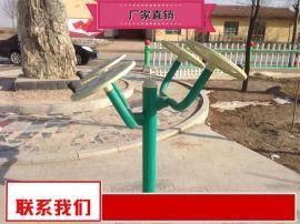 塑木健身路径沧州奥博体育器材 肩关节训练器健身器材报价