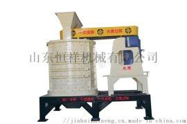 砖厂专用免筛超细粉碎机不堵料无筛底制砂机设备恒祥