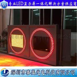 定制高速led限速标志 限速提示led显示屏