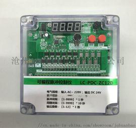 金清环保介绍一下脉冲控制仪的主要参数应用