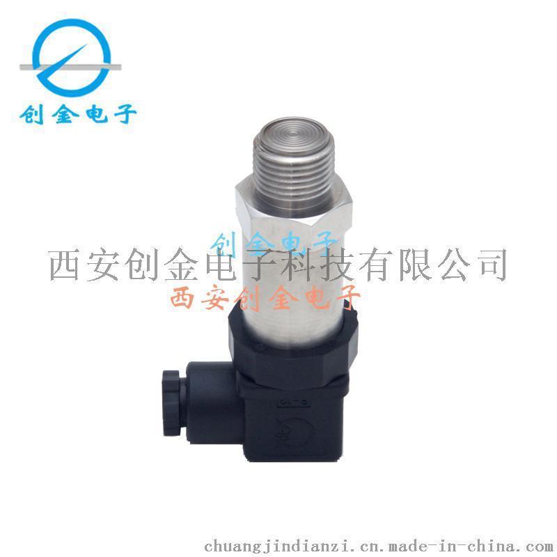 CKBPT-I溫度壓力一體式變送器 管道壓力感測器廠家直銷