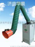 濟南華晨HCHYD2400單臂焊煙淨化器