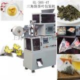 三角袋茶叶自动包装机 茶叶包装机