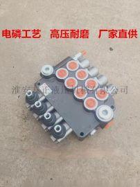 P40F-2OT多路换向阀P80F-OT分配器厂家