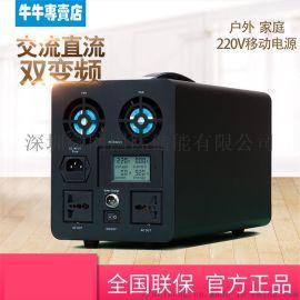 220v移动电源不间断1000W便携式电源