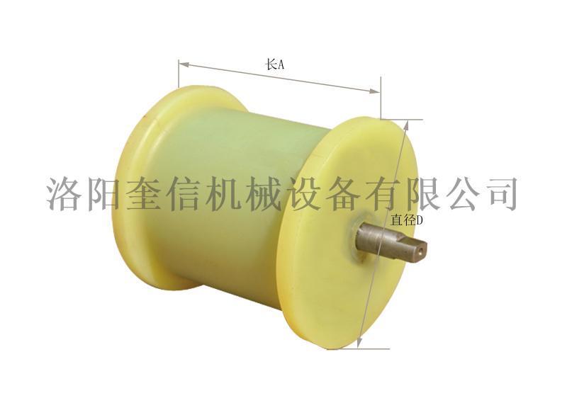 矿用地滚轮 聚氨酯材质 矿用