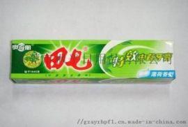 防口臭田七牙膏 牙膏厂家 高品质牙膏厂家