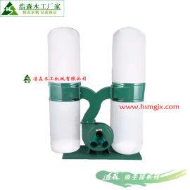 浩森木工布袋吸尘器 工业机械吸尘器 粉尘除尘机