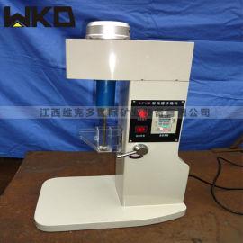 现货供应实验室浮选机 XFG挂槽浮选机 充气浮选机