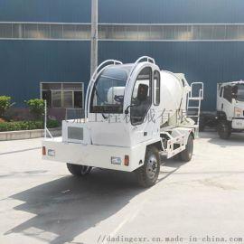 2立方混凝土搅拌运输车 工地水泥搅拌机