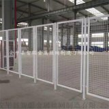厂家供应仓库隔离网车间防护网库房隔断网可移动护栏