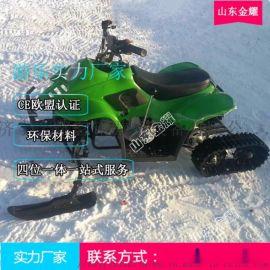 大小型滑雪场设备 国产雪地摩托车现货供应