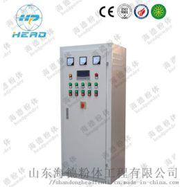 气力输送工程常用设备控制柜