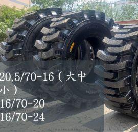 块状花纹轮胎16/70-20半实心铲车轮胎