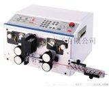 供应二手日本小寺全自动裁线机C351 C371