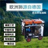 12KW靜音柴油發電機拖車式