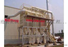 湿式电除尘器型号, 布袋式除尘器, 矿山除尘器厂家