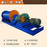 宏兴现货球磨机MQG60×120钢板制造球磨机