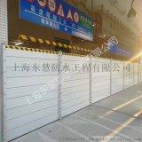上海防洪神器鋁合金防汛擋水板優質供應商推薦