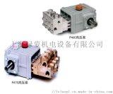 美國GIANT高壓泵P470  P460