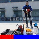 背包钻机 工程勘察BXZ-1工程勘察便携式钻机