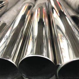 四川不锈钢圆管,304不锈钢圆管