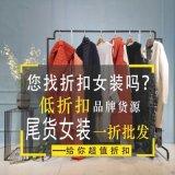 小清新女裝唯衆良品北京門店尾貨女裝批發女式馬甲大碼女裝代理