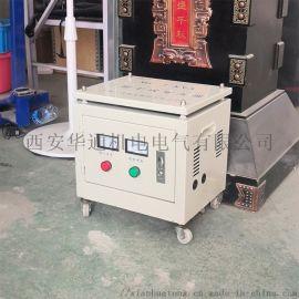 SG-2KVA三相隔离变压器 220V变220V