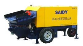 细石混凝土泵-BS10A