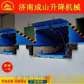 供应10吨固定式登车桥液压调节板月台斜坡