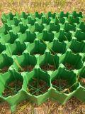 加強型植草格/5公分平口植草格有什麼區別