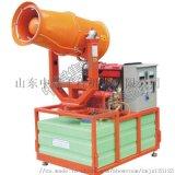 风送式雾炮机销售价格 除尘喷雾机型号