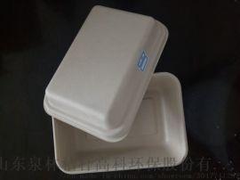 一次性盒土豆盒可降解餐盒环保餐具外卖打包盒饭盒