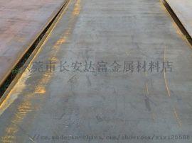 EN 10336 HT980CD Z镀锌板