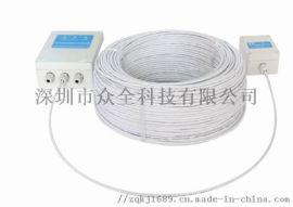 供应JTW-LD-SF1001/85不可恢感温电缆