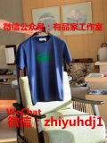 提供 法国鳄鱼夏季男装T恤代工厂直销货源