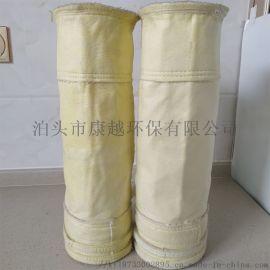 河北环保耐高温除尘器布袋厂家