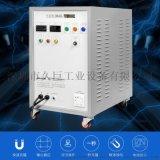高效稳定电容式充磁机 深圳电容式充磁机 电容式充磁机厂家
